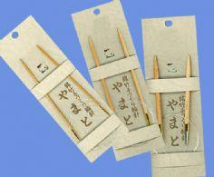 Japansk Bambus rundpind 80 cm
